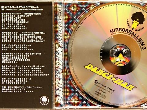 MirrorBallism3.jpg
