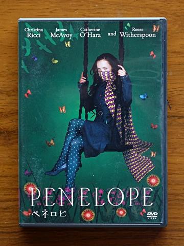 Penelope_Movie.jpg